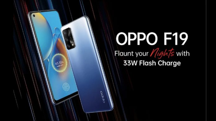 Oppo F19 Review India
